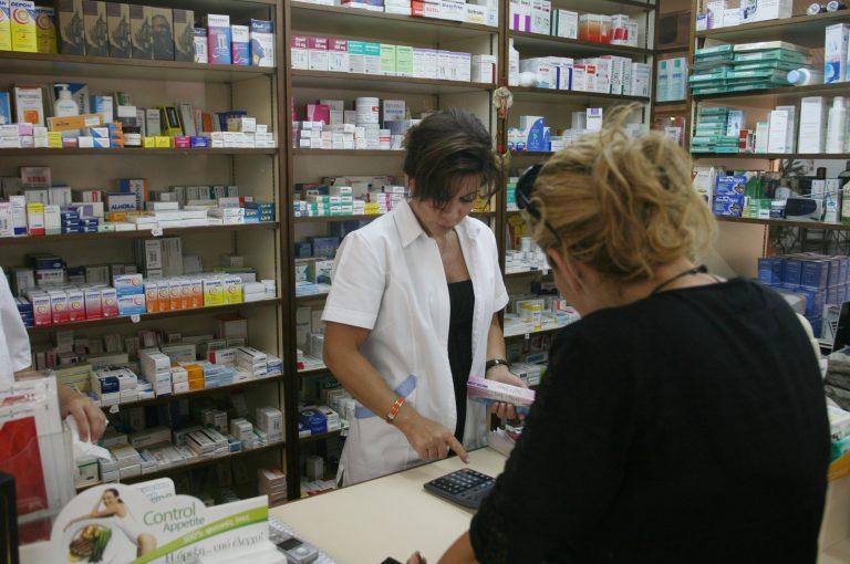 Φαρμακοποιοί: Τέλος τα φάρμακα και για τους δημοσίους υπαλλήλους   Newsit.gr