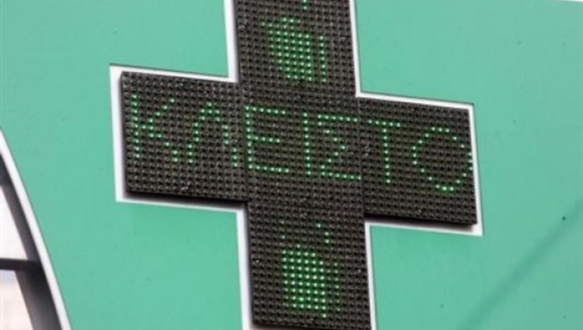 Δωρεάν φάρμακα τέλος από αύριο – 24ωρο λουκέτο στα φαρμακεία! | Newsit.gr