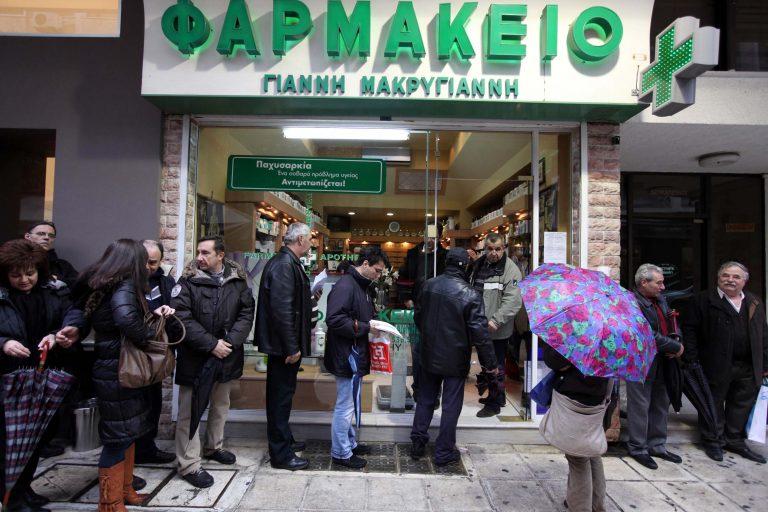 Ουρές στα φαρμακεία του ΕΟΠΥΥ για ένα αντικαρκινικό φάρμακο! | Newsit.gr