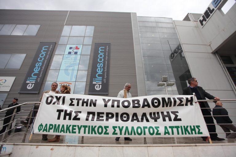 Φαρμακοποιοί προς ΕΟΠΥΥ: «show me the money» | Newsit.gr