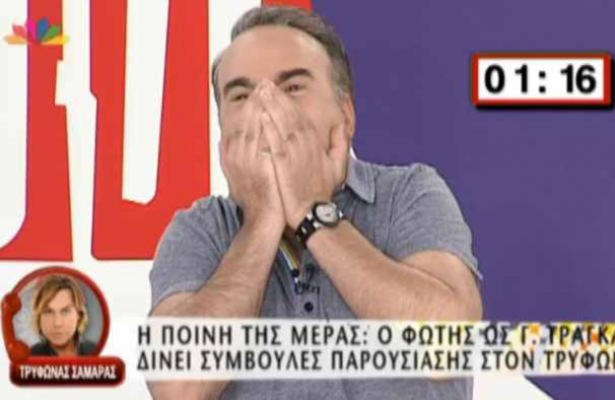 Η απρόσμενη εξέλιξη της φάρσα του… Τράγκα στον Σαμαρά | Newsit.gr