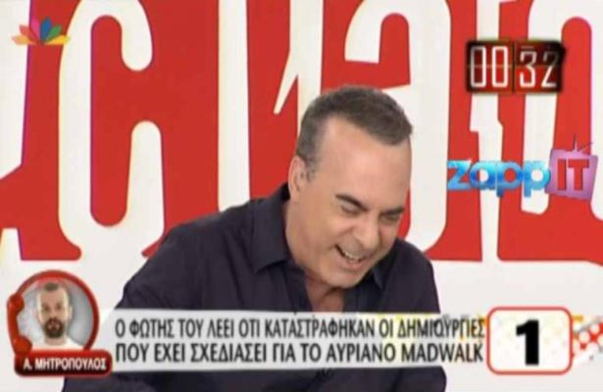 Η γκάφα που πρόδωσε τη φάρσα του Φώτη! | Newsit.gr