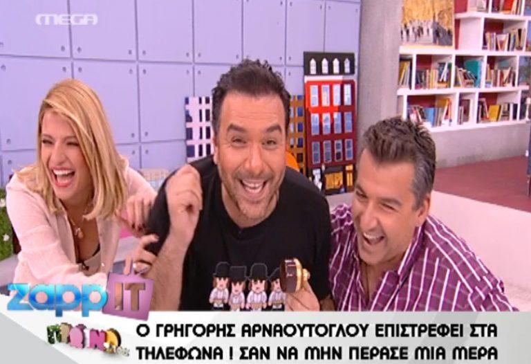 Ο Γρηγόρης αναβίωσε τις τηλεφωνικές φάρσες παρέα με τον Λιάγκα! | Newsit.gr