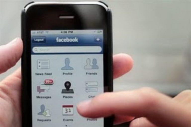 Βόλος: Αποβολή 12 μαθητών λόγω facebook! | Newsit.gr