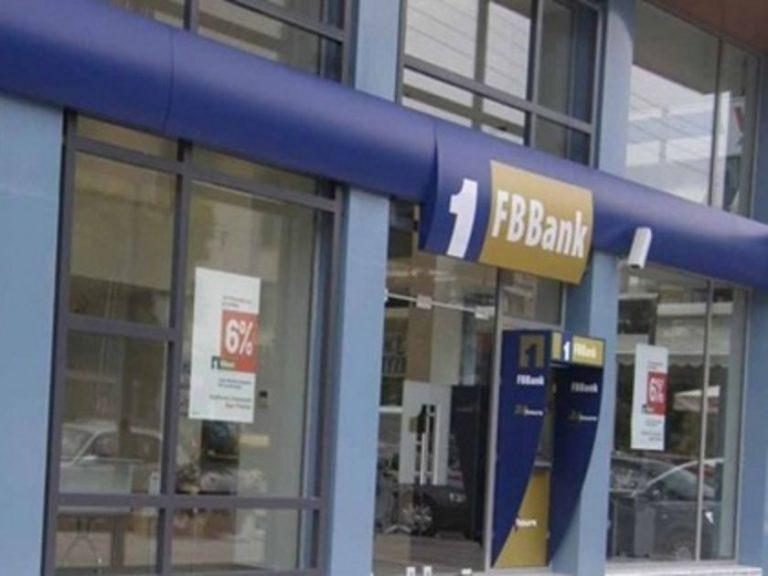 Νέος προθεσμιακός λογαριασμός από την FBBank με ετήσια απόδοση 5,7% | Newsit.gr