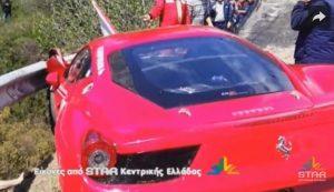 Η στιγμή που Ferrari καρφώνεται στις μπαριέρες, στην Ανάβαση Ριτσώνας! [vids]