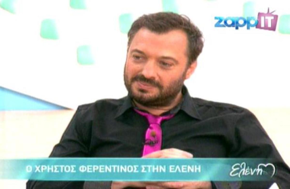 Φερεντίνος στην Ελένη: Είχε δρομολογηθεί το πρωινό με την Σίσσυ όταν πήγα εγώ! | Newsit.gr
