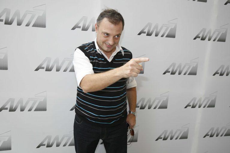 Ο Χρήστος Φερεντίνος… επιστρέφει στον ΑΝΤ1 | Newsit.gr