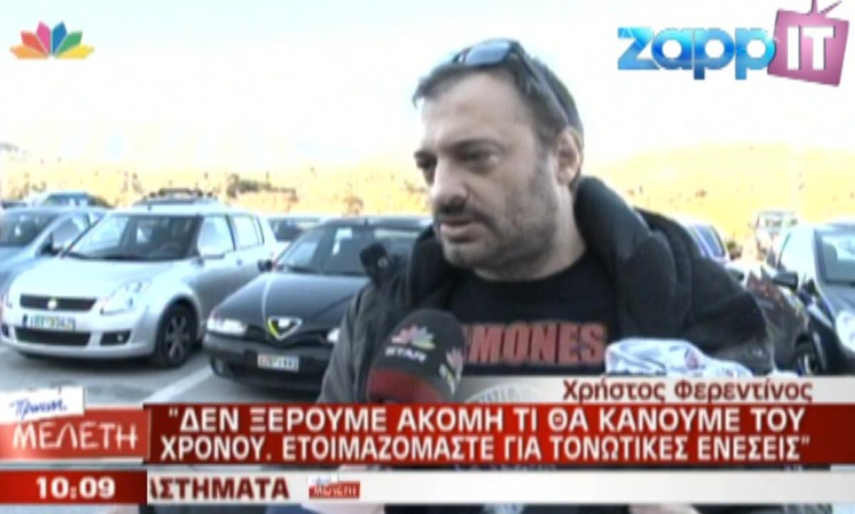 Φερεντίνος: «Το σημαντικότερο είναι να βγάλουμε τη χρονιά» | Newsit.gr