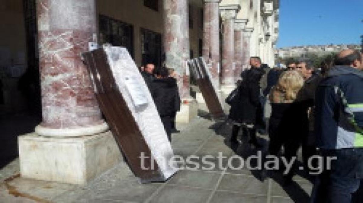 Θεσσαλονίκη: Κατάληψη με… φέρετρα στο ΙΚΑ – ΦΩΤΟ & ΒΙΝΤΕΟ | Newsit.gr