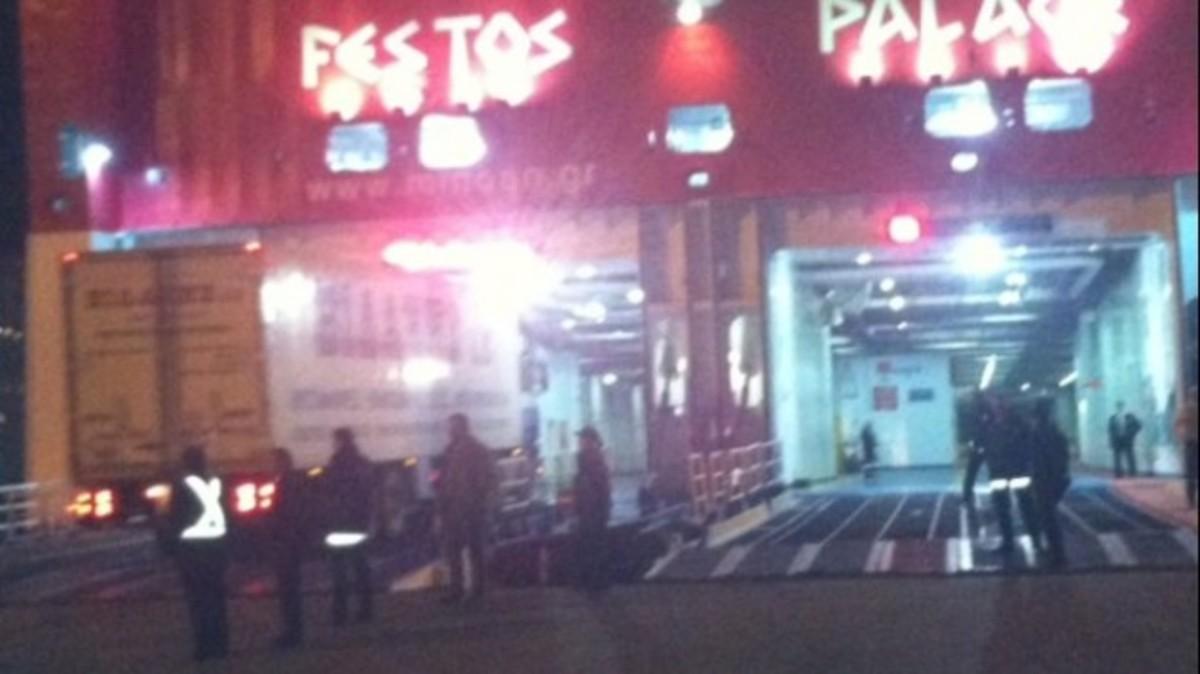 Ηράκλειο: Απέπλευσε το πλοίο με τα αγροτικά προϊόντα   Newsit.gr