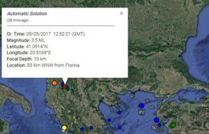 Σεισμός κοντά στη Φλώρινα
