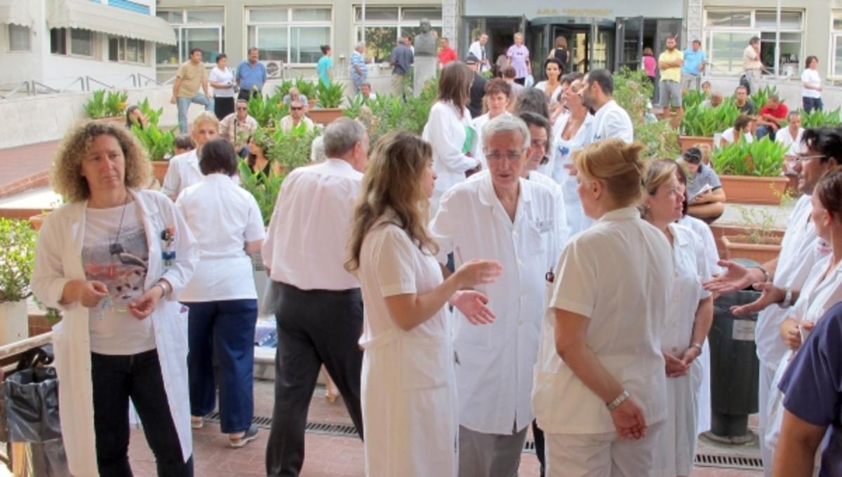 Εκτός 3000 εργαζόμενοι στην Υγεία   Newsit.gr