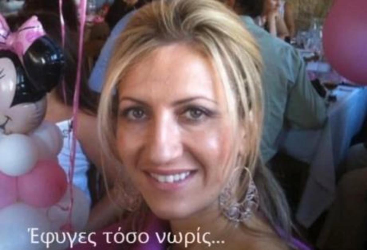Ναύπακτος:Το συγκινητικό αντίο στην γυναίκα του πρώην δημάρχου-Δείτε βίντεο!   Newsit.gr