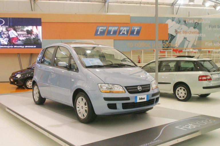 Νέο «αφεντικό' απέκτησε η Fiat | Newsit.gr