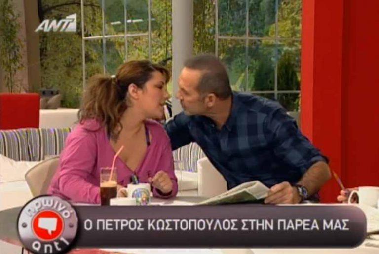 Το φιλί του Κωστόπουλου στην Κατερίνα Ζαρίφη! | Newsit.gr