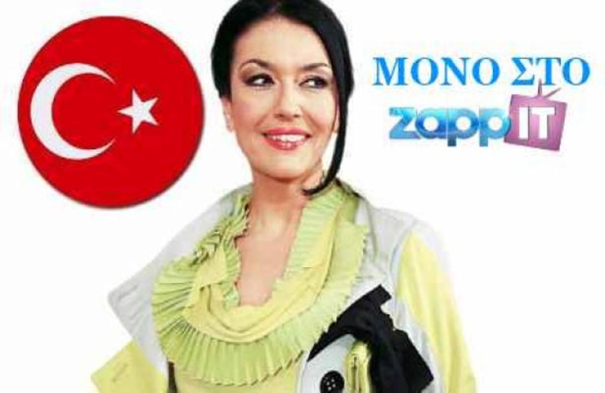 ZAPPIT ΣΥΝΕΝΤΕΥΞΗ! Η Ελένη Φιλίνη πρωταγωνιστεί σε νέα τούρκικη σειρά- υπεραπαραγωγή ! | Newsit.gr