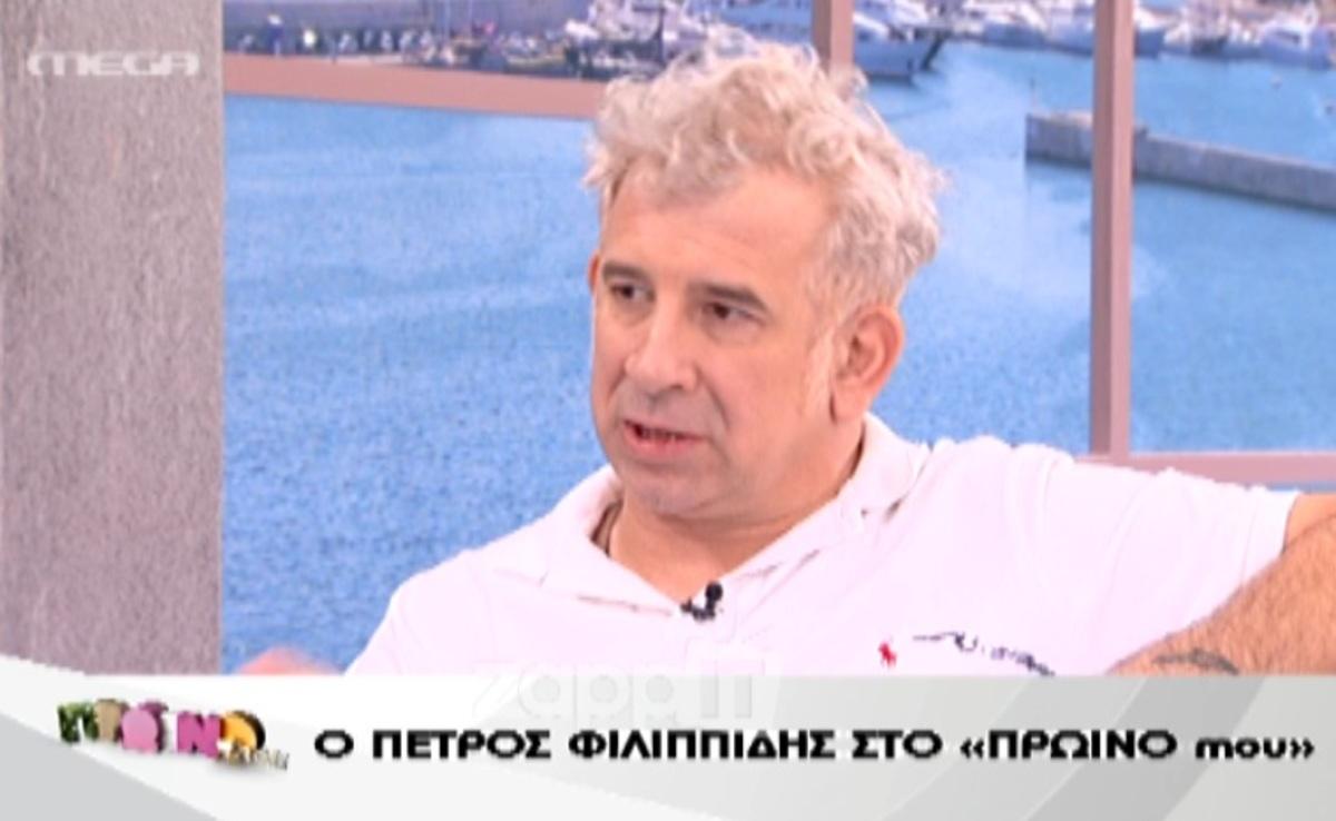 Πέτρος Φιλιππίδης: «Είπα μια βλακεία! Το μετάνιωσα»! | Newsit.gr