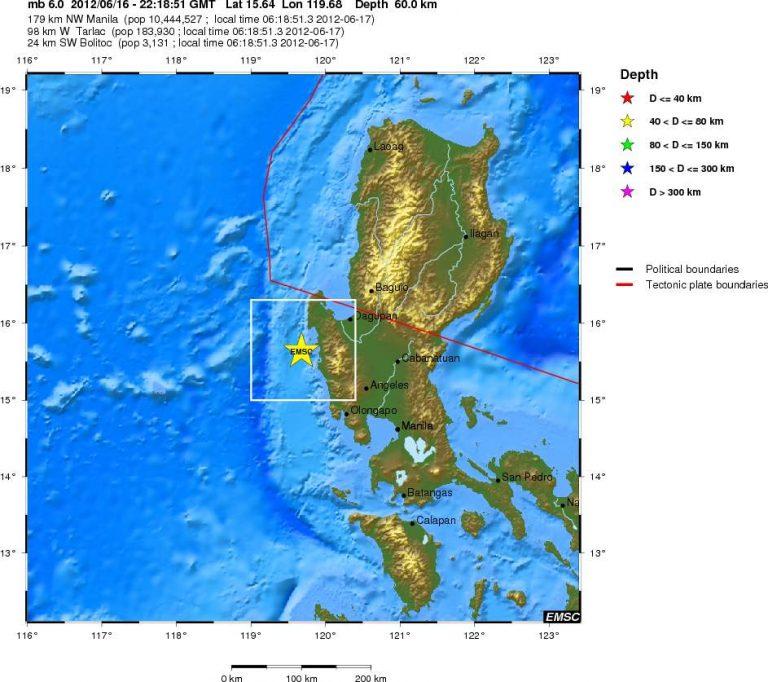 Σεισμός 6 Ρίχτερ στις Φιλιππίνες | Newsit.gr