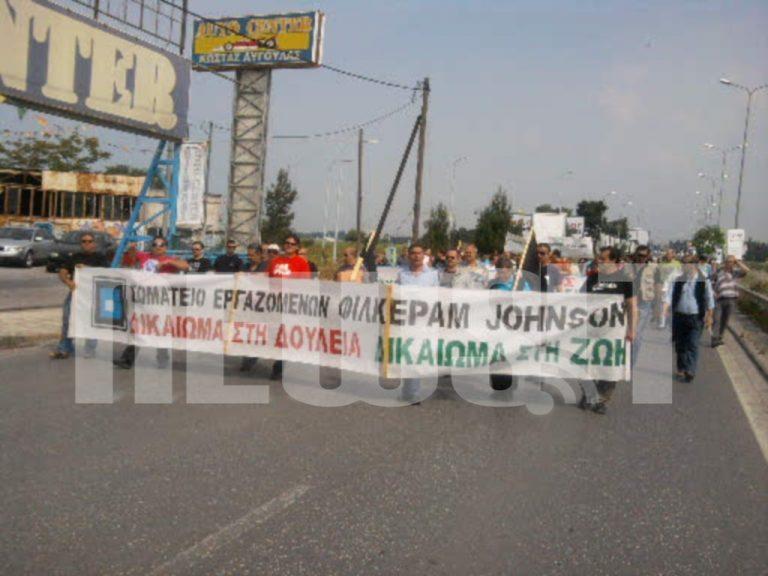 Θεσσαλονίκη: Άνοιξαν τον δρόμο προς το αεροδρόμιο οι εργαζόμενοι  της Φιλκεράμ Τζόνσον | Newsit.gr