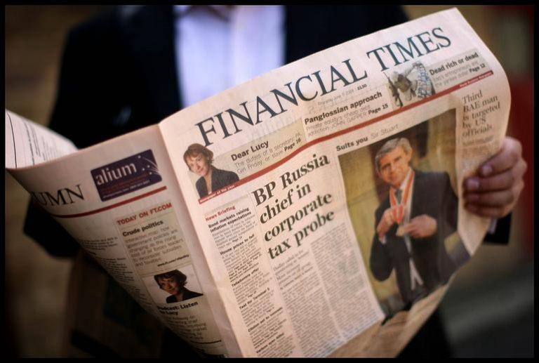 FT: Ο φόρος στις καταθέσεις δεν είναι κλοπή | Newsit.gr