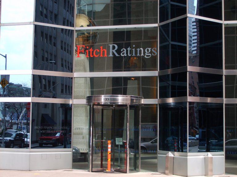 Ο Fitch απειλεί τις ΗΠΑ με υποβάθμιση | Newsit.gr