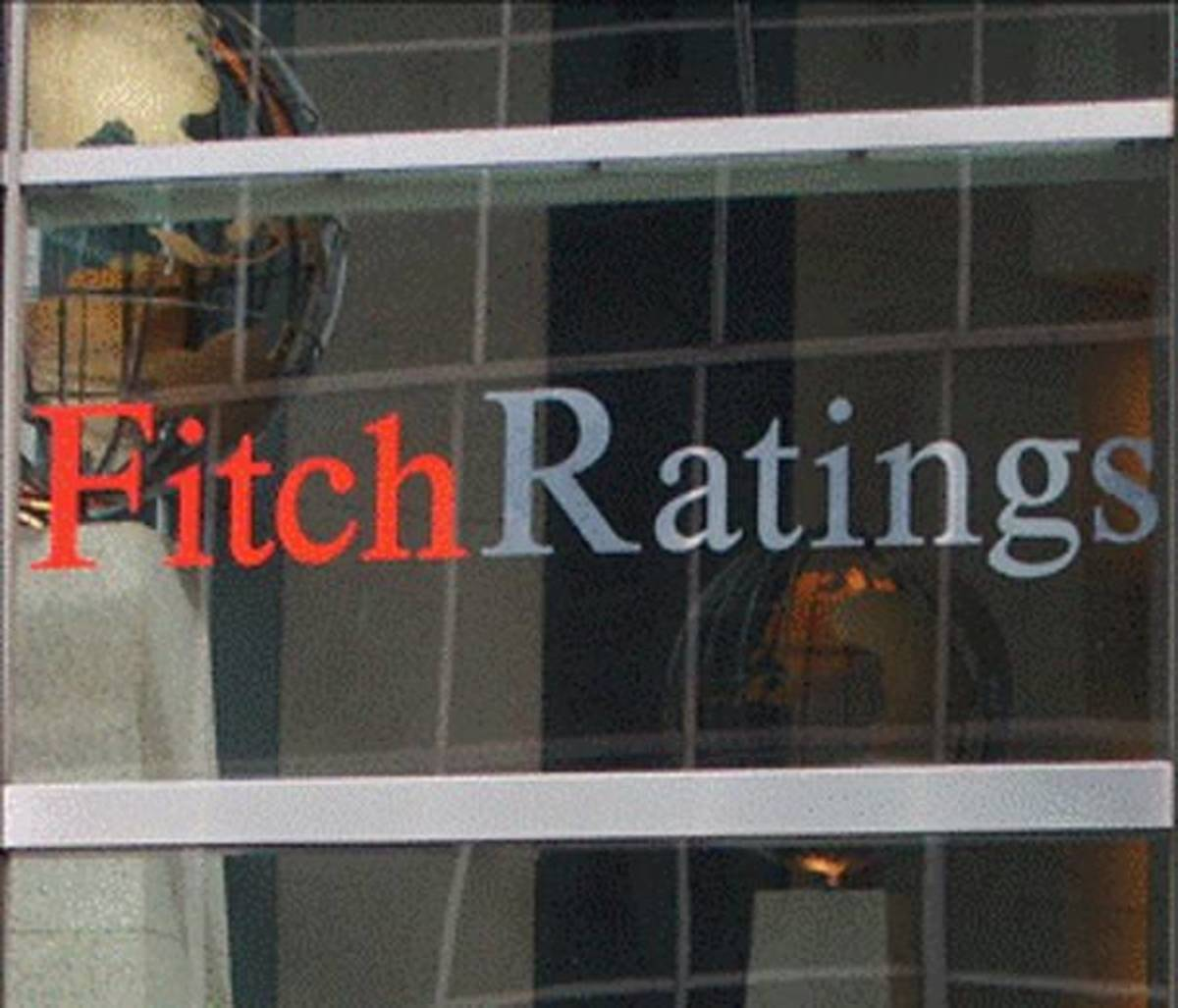 Fitch: υποχωρεί το έλλειμμα της Ελλάδας | Newsit.gr