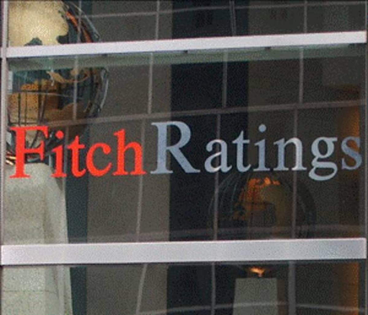 Fitch: εγκατέλειψαν την Ελλάδα τα χρηματοδοτικά funds   Newsit.gr
