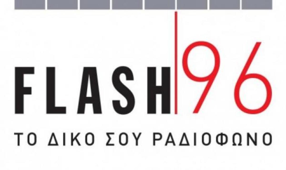 Σίγησε ο ραδιοφωνικός σταθμός Flash. Δικ. επιμελητές έκαναν κατάσχεση των μηχανημάτων | Newsit.gr