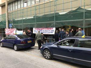 Χανιά: Διαμαρτυρία εμπόρων και αγροτών στην Εφορία