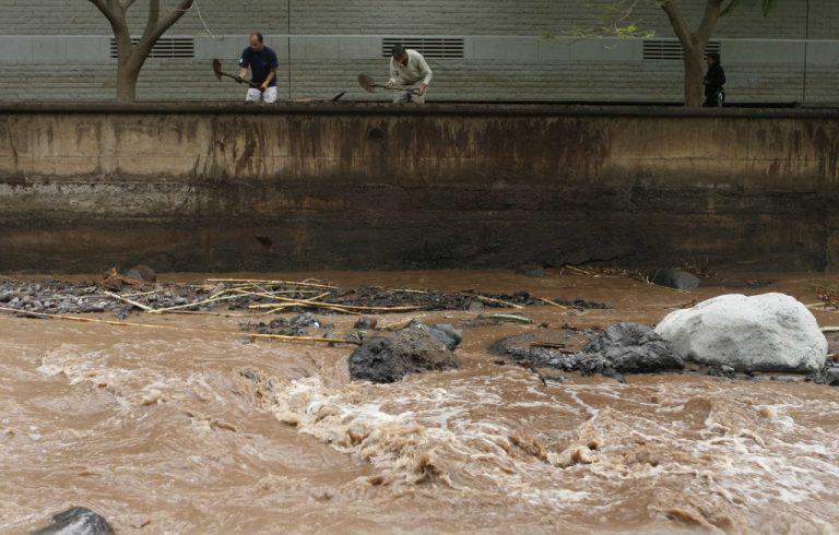 Πλημμύρες στη Σερβία | Newsit.gr