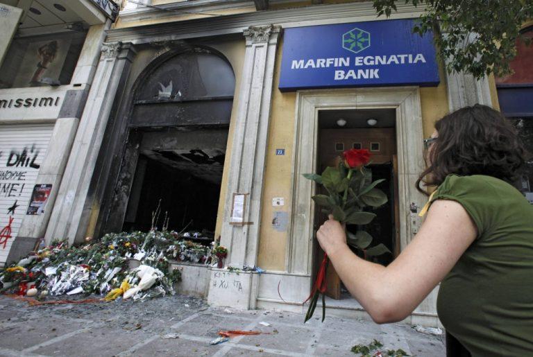 Σύζυγος Αγγελικής Παπαθανασοπούλου: Σεβαστείτε τη μνήμη της γυναίκας μου | Newsit.gr
