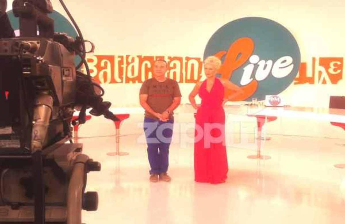 Στα παρασκήνια της εκπομπής Φώτης και Μαρία live | Newsit.gr