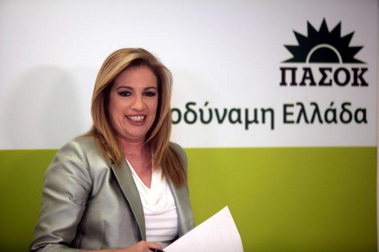 Κάλεσμα Φώφης για δυναμικό «παρών» στο Σύνταγμα | Newsit.gr