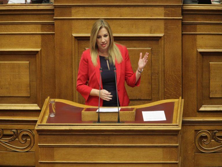 Βουλή: Δεν… πρόλαβε να μιλήσει η Γεννηματά! Έξαλλοι στο ΠΑΣΟΚ   Newsit.gr
