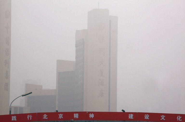 Ομίχλη και ρύπανση σκέπασαν όλο το Πεκίνο – ΦΩΤΟ | Newsit.gr