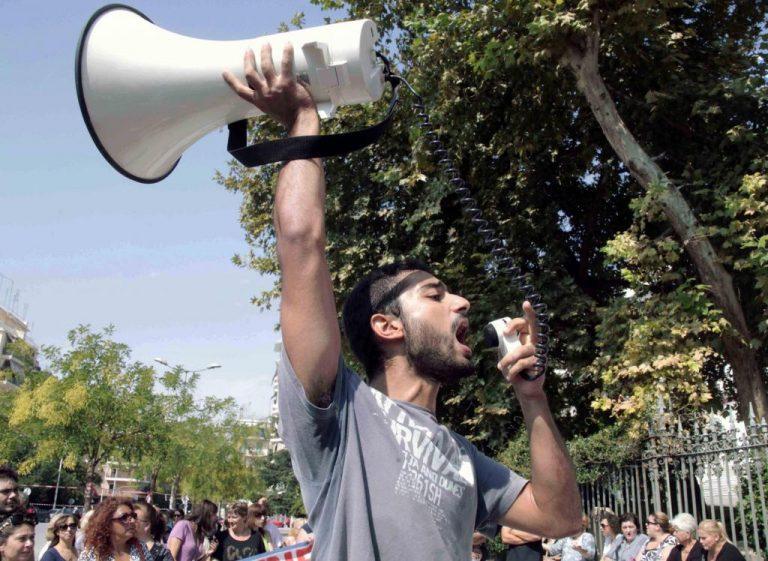 Θεσσαλονίκη: Στους δρόμους φοιτητές και καθηγητές ακαδημαϊκών ιδρυμάτων – ΦΩΤΟ | Newsit.gr