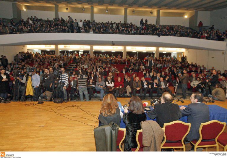 Από εθνικό φορέα οι άδειες στα κολλέγια | Newsit.gr