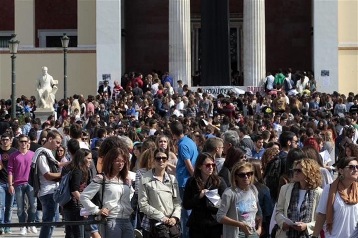 Κιδυνεύουν άμεσα με κλείσιμο όλα τα Πανεπιστήμια της χώρας μετά την Πρωτοχρονιά!   Newsit.gr