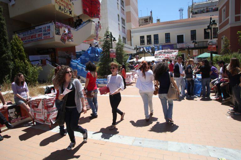Με κοινωνικά κριτήρια οι μετεγγραφές των φοιτητών | Newsit.gr