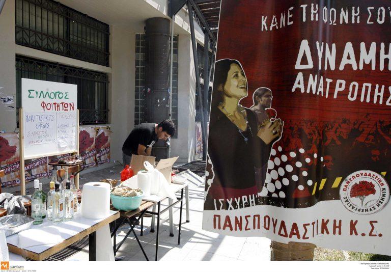 Λουκέτο στο ΤΕΙ Αθήνας για δύο ημέρες – Αναβλήθηκαν οι ορκωμοσίες | Newsit.gr