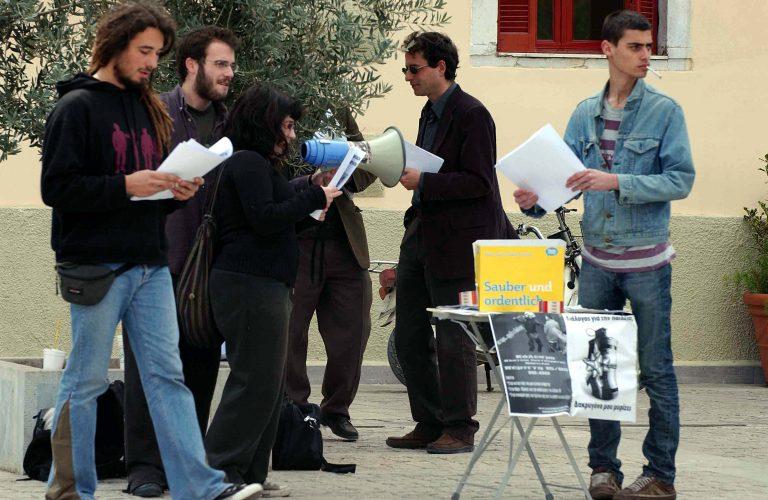 Λουκέτο προσωρινά στη Σχολή Καλών Τεχνών | Newsit.gr