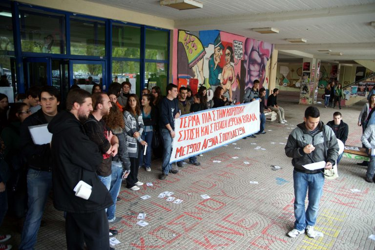 Επιπλέον εξεταστική για τους φοιτητές τον Φεβρουάριο   Newsit.gr