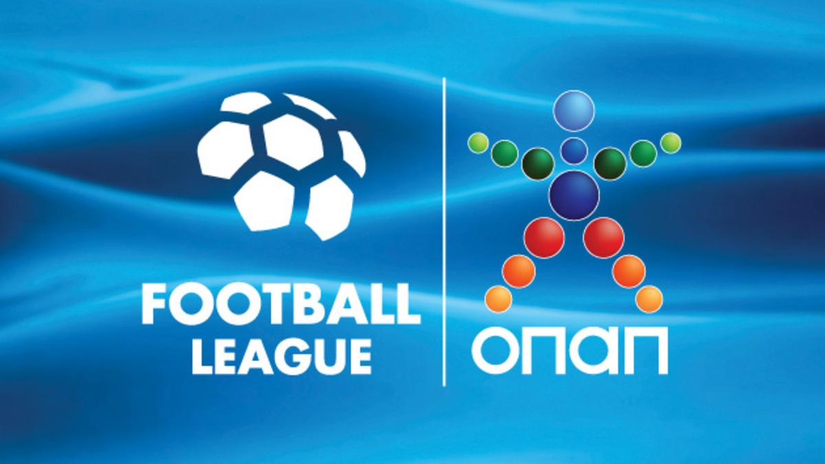 Επιστρέφουν Football League 1 και 2 | Newsit.gr