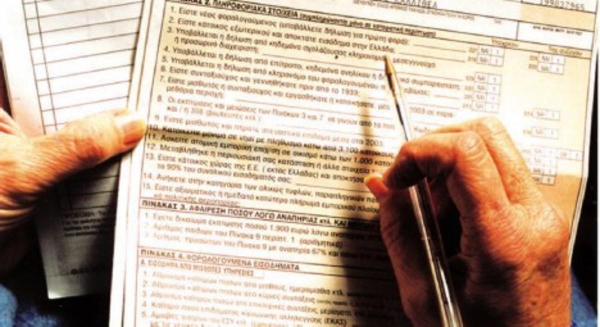 Προεκλογικό πισωγύρισμα της κυβέρνησης για την περαίωση | Newsit.gr