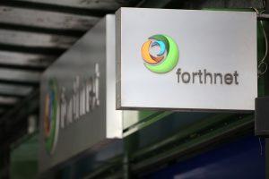 Συμφωνία τραπεζών με Forthnet