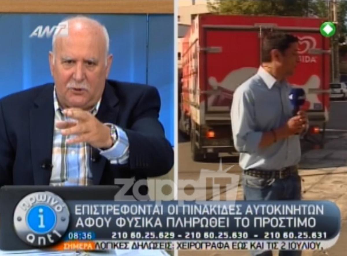 Παραλίγο να τον χτυπήσει το φορτηγό με τα παγωτά την ώρα της ζωντανής σύνδεσης!   Newsit.gr