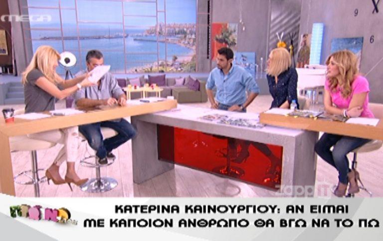 Απίστευτο! Ο Γιώργος Λιάγκας έκαιγε τα χαρτιά του επειδή βαριόταν!   Newsit.gr