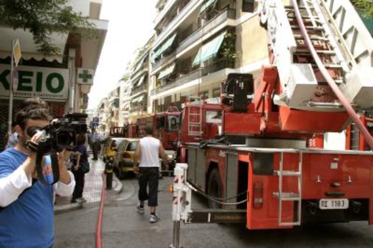 Πυρκαγιά σε διαμέρισμα στο κέντρο της Αθήνας | Newsit.gr