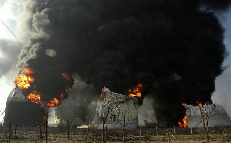 ΗΠΑ: πυρκαγιά σε διυλιστήριο | Newsit.gr